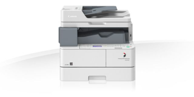Canon imageRUNNER 1435iF_face2